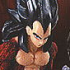 Real Works Dragon Ball Selection Genealogy of Super Fighters: Vegeta SSJ4