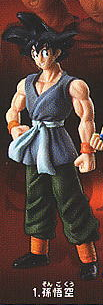 main photo of Real Works Dragon Ball Selection Genealogy of Super Fighters: Son Goku