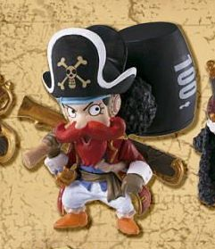 main photo of One Piece Collection Movie Z: Usopp