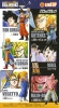 photo of Real Works Dragon Ball Z Chapter of Saikyo VS Saikyo!: Son Gohan