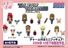 photo of Prop Plus Petit Tales of the Abyss: Tear Grants Ver. A Circkle K Store Edition