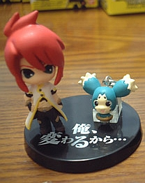 main photo of Prop Plus Petit Tales of the Abyss: Luke fon Fabre Ver. B Circkle K Store Edition