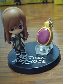 main photo of Prop Plus Petit Tales of the Abyss: Tear Grants Ver. A Circkle K Store Edition