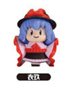 main photo of Touhou Renren Charms Vol. 2: Nagae Iku