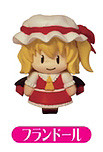 main photo of Touhou Renren Charms: Flandre Scarlet