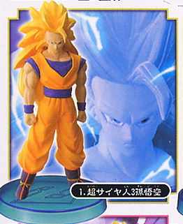 main photo of Real Works Dragon Ball Z Chapter of Buu: Son Goku SSJ3