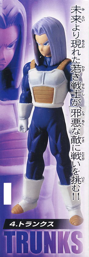 main photo of Real Works Dragon Ball Z Chapter of Cell: Trunks