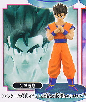 main photo of Real Works Dragon Ball Z Chapter of Buu: Son Gohan