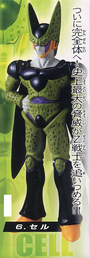 main photo of Real Works Dragon Ball Z Chapter of Cell: Cell