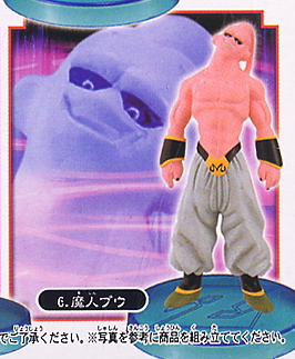 main photo of Real Works Dragon Ball Z Chapter of Buu: Majin Buu