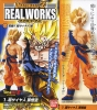 photo of Real Works Dragon Ball Z Chapter of Super Saiyan of Legend: Son Goku Super Saiyan