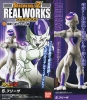 photo of Real Works Dragon Ball Z Chapter of Super Saiyan of Legend: Freeza Final Form