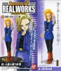 photo of Real Works Dragon Ball Z Chapter of Super Saiyan of Legend: Android No. 18