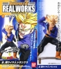 photo of Real Works Dragon Ball Z Chapter of Artificial Human: Trunks Super Saiyan