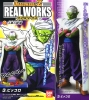 photo of Real Works Dragon Ball Z Chapter of Artificial Human: Piccolo