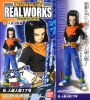 photo of Real Works Dragon Ball Z Chapter of Artificial Human: Android No. 17