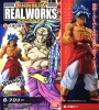 photo of Real Works Dragon Ball Z Chapter of Artificial Human: Broly