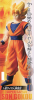 photo of Real Works Dragon Ball Z Chapter of Cell: Son Goku Super Saiyan