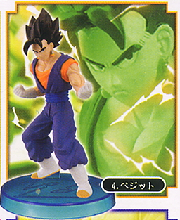 main photo of Real Works Dragon Ball Z Chapter of Buu: Vegetto