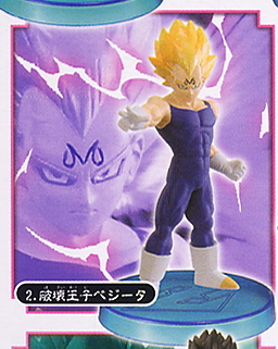 main photo of Real Works Dragon Ball Z Chapter of Buu: Vegeta Super Saiyan