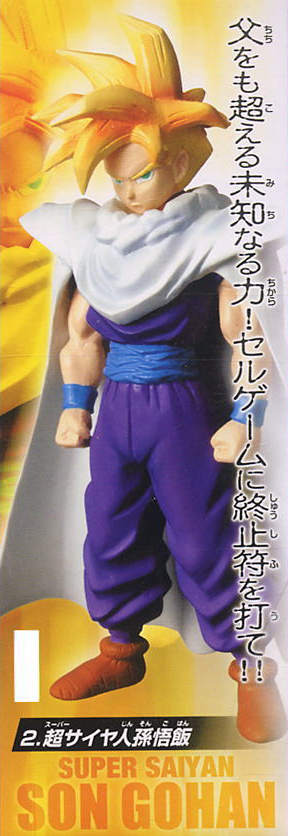main photo of Real Works Dragon Ball Z Chapter of Cell: Son Gohan Super Saiyan