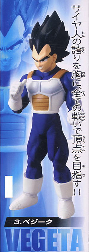 main photo of Real Works Dragon Ball Z Chapter of Cell: Vegeta