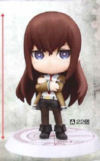 main photo of Makise Kurisu Chibi Kyun-Chara