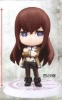 photo of Makise Kurisu Chibi Kyun-Chara