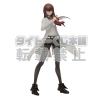 photo of Kuji Honpo Steins;Gate ~Chapter 2~: Makise Kurisu White Lab Coat Ver.