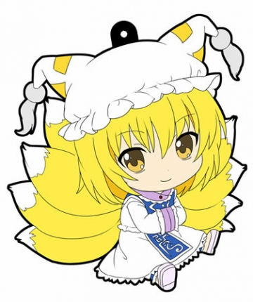 main photo of Petanko Touhou Trading Rubber Strap Vol.3: Yakumo Ran