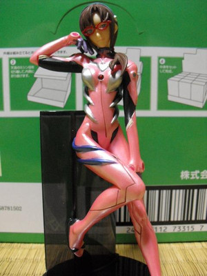 main photo of Rebuild of Evangelion PORTRAITS 8: Mari Plugsuit Secret Ver.