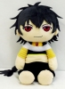 photo of Magi Kuttari Cushion S Vol.2: Judar
