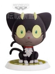 main photo of Ao no Exorcist Chibi Kyun-Chara Vol.2: Kuro