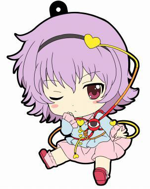 main photo of Petanko Touhou Trading Rubber Strap Vol.2: Komeiji Satori