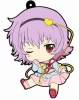 photo of Petanko Touhou Trading Rubber Strap Vol.2: Komeiji Satori