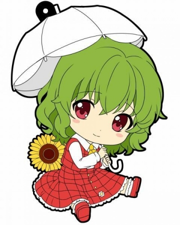 main photo of Petanko Touhou Trading Rubber Strap Vol.2: Kazami Yuuka