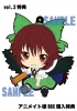 photo of Petanko Touhou Trading Rubber Strap Vol.3: Reiuji Utsuho