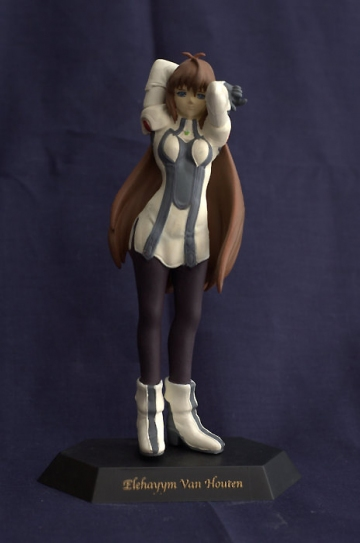 main photo of Xenogears Figure Series 02: Elehayym Van Houten