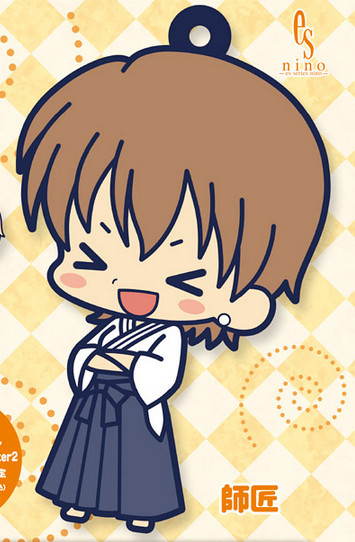 main photo of es Series Rubber Strap Collection Fate/stay night chapter 2: Fujimura Taiga Ver.2