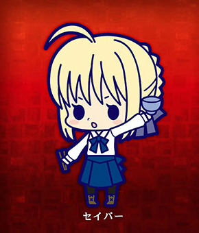 main photo of es Series Rubber Strap Collection Fate/stay night chapter 1: Saber