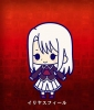photo of es Series Rubber Strap Collection Fate/stay night chapter 1: Illyasviel von Einzbern
