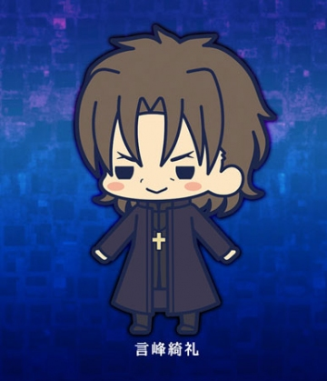 main photo of es Series Rubber Strap Collection Fate/stay night chapter 2: Kotomine Kirei