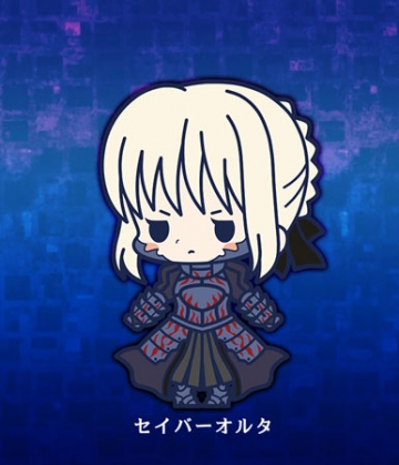 main photo of es Series Rubber Strap Collection Fate/stay night chapter 2: Saber Alter