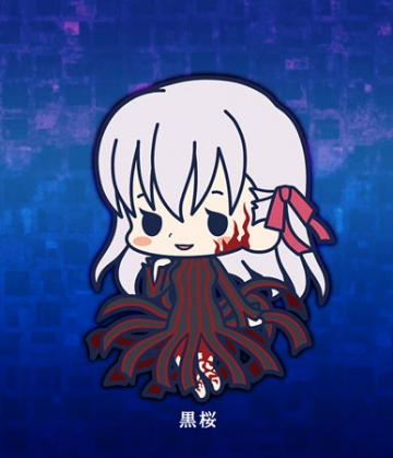 main photo of es Series Rubber Strap Collection Fate/stay night chapter 2: Matou Sakura