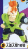 photo of Dragon Ball Kai Deformation Chapter of Miracle Parents Kamehameha: Android No. 16