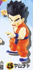 main photo of Dragon Ball Kai Deformation Chapter of Miracle Parents Kamehameha: Yamcha