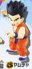 photo of Dragon Ball Kai Deformation Chapter of Miracle Parents Kamehameha: Yamcha