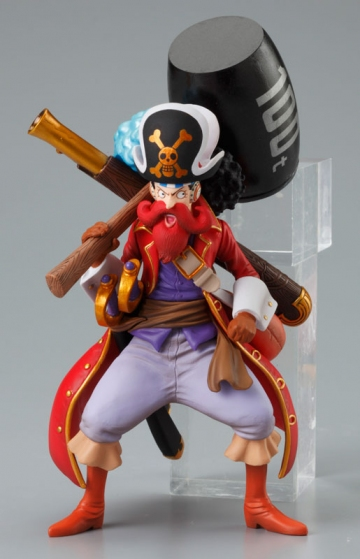 main photo of Super One Piece Styling Film Z: Usopp