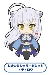 main photo of Dog Days - Leonmitchelli Galette des Rois - Nendoroid Plus - Trading Rubber Strap Dog Days