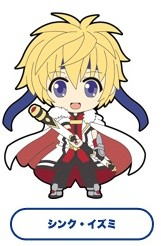 main photo of Dog Days - Shinku Izumi - Nendoroid Plus - Trading Rubber Strap Dog Days